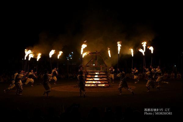 西都古墳まつり「炎の祭典」11