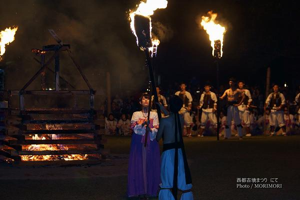 西都古墳まつり「炎の祭典」12