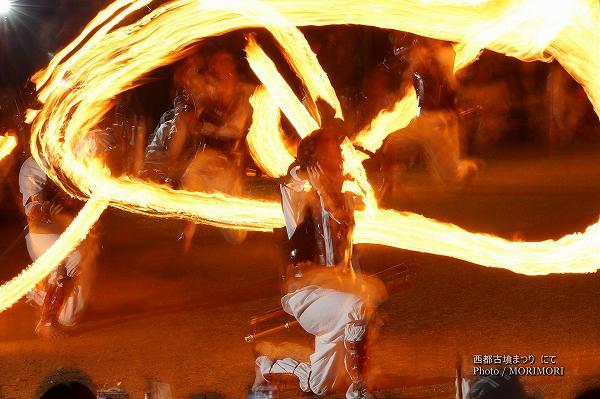 西都古墳まつり「炎の祭典」13