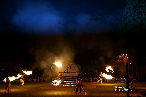 西都古墳まつり「炎の祭典」14