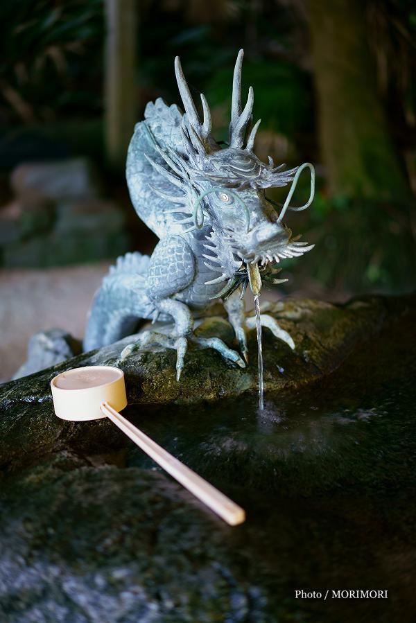 青島神社 手水舎の竜