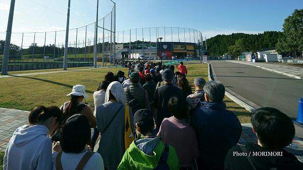 侍ジャパン 2017秋季合宿 練習試合日本ハムファイターズ戦にて