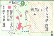宮崎日日新聞 3/30紙面より