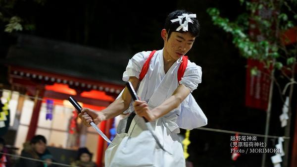 越野尾神楽 剣