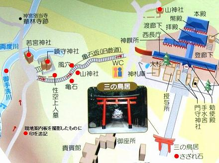 霧島神宮周辺地図