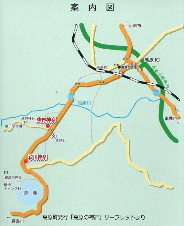 概略 地図