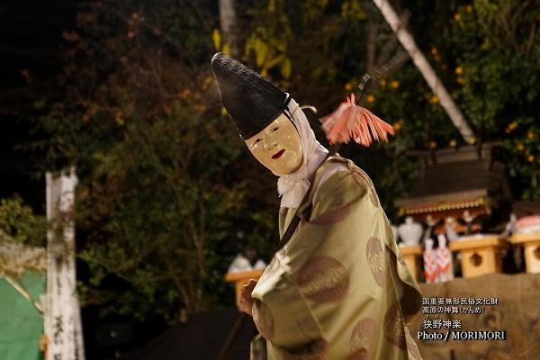 狭野神楽 23 鉾舞