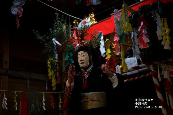 米良神社 小川神楽 御祭神舞