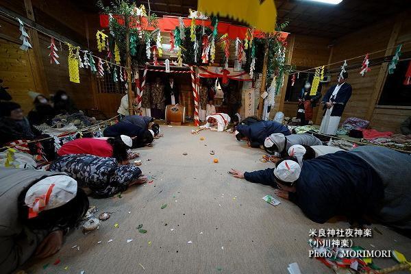 41〔 唐っ旦(カラッタン) 〕米良神社夜神楽(小川神楽)