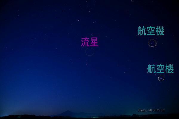 高千穂峰の夕景 3