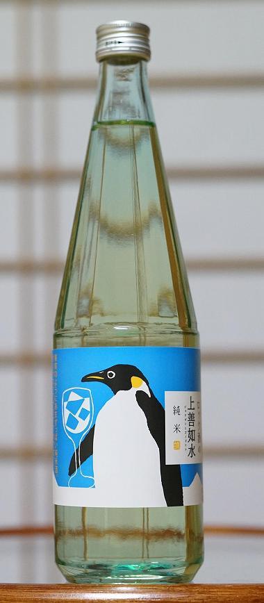 白瀧酒造 ロック酒の上善如水 純米 瓶 箱入 720ml