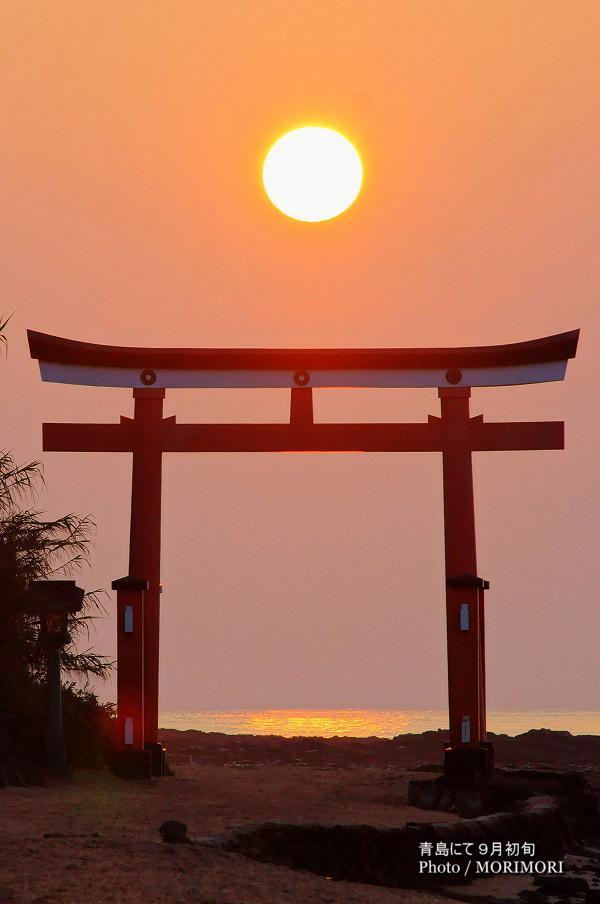 青島の日の出 9月初旬