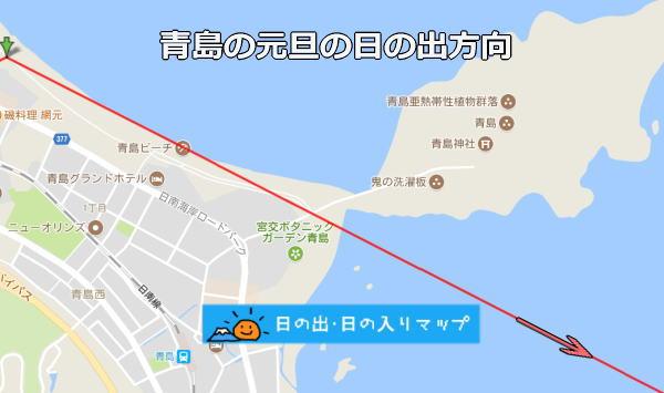 青島の日の出 元旦