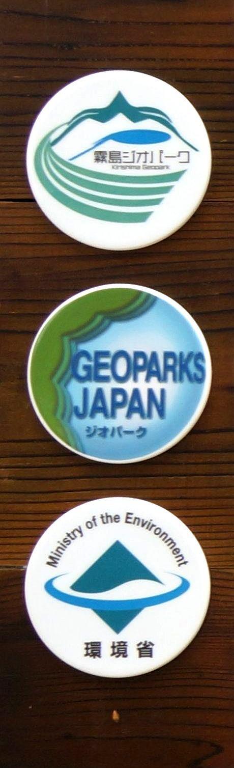 霧島ジオパーク 六観音御池 看板