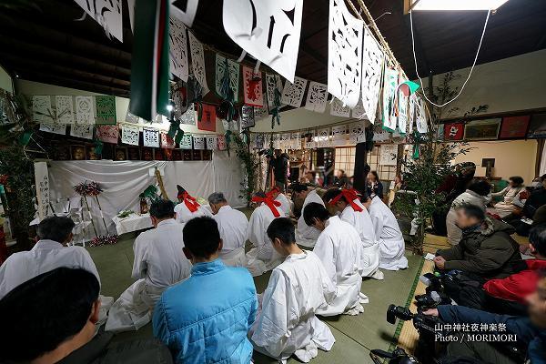 山中神社夜神楽(尾狩神楽)神事