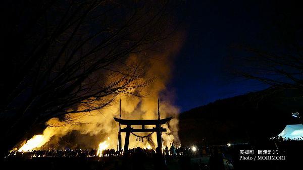 師走祭り 迎え火 7