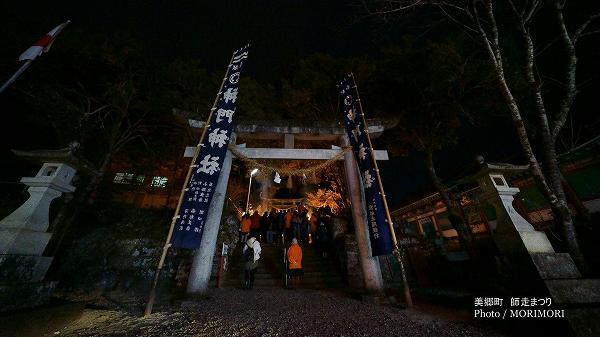 師走祭り 神門(みかど)神社