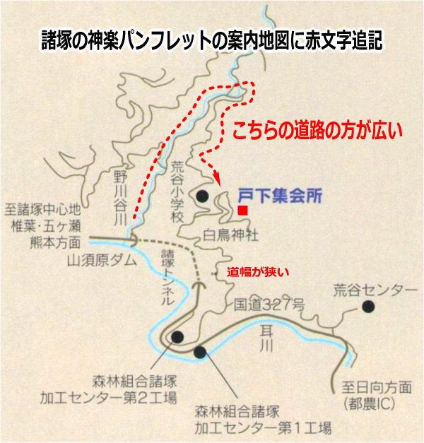戸下神楽 案内地図(広域)