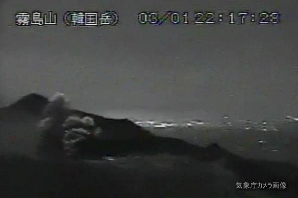 気象庁 カメラ画像