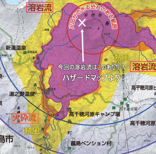 新燃岳が大きな噴火をした際のハザードマップ 溶岩流の流れ