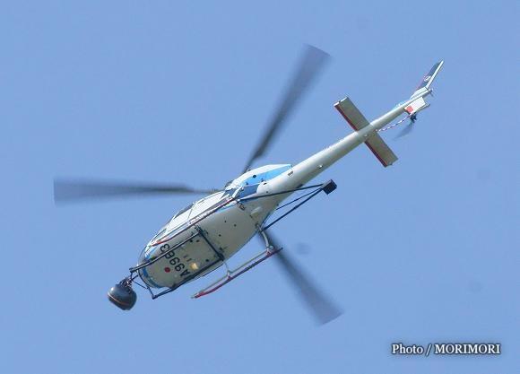 ヘリコプター JA9963