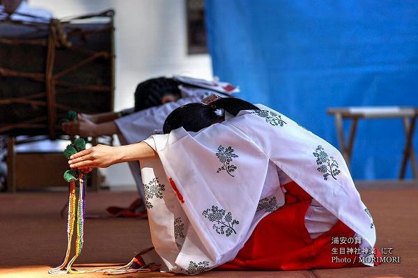 浦安の舞 生目神社神楽にて