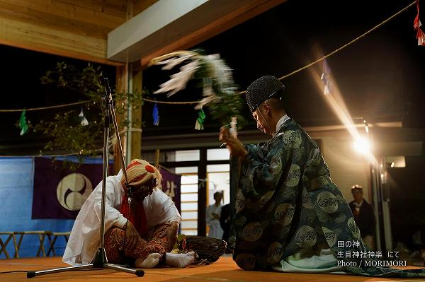 田の神 生目神社神楽にて