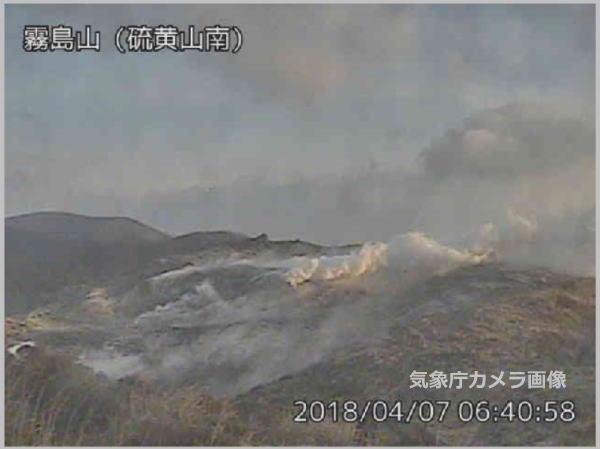 気象庁カメラ画像 硫黄山南