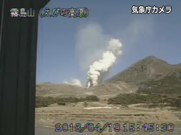 硫黄山噴火 えびの高原 気象庁カメラ画像