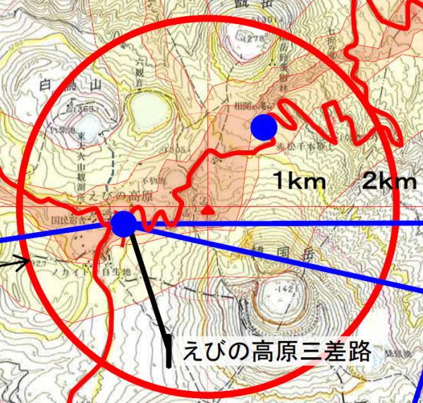 硫黄山 2Km圏