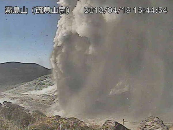 硫黄山噴火 硫黄山南 気象庁カメラ画像