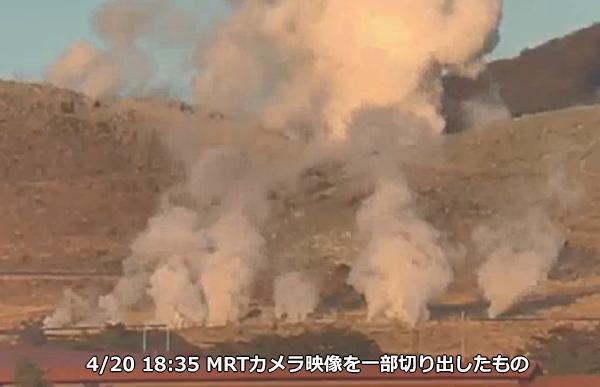 硫黄山の新たな噴気 1