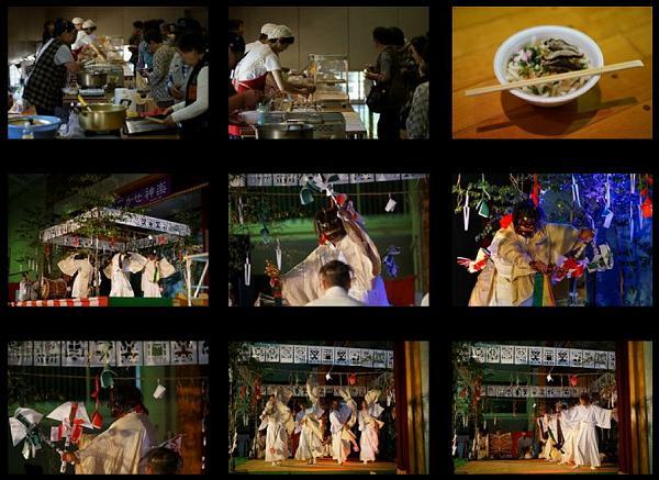 伝統文化 神楽の祭典 (五ヶ瀬町)サムネイル 3