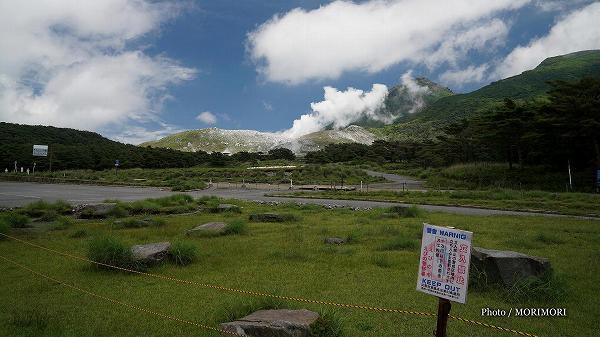えびの高原硫黄山周辺の噴気