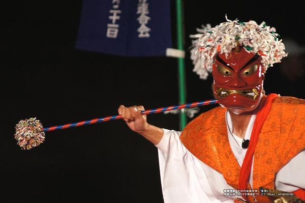 椎葉神楽(大河内神楽保存会) 鬼神