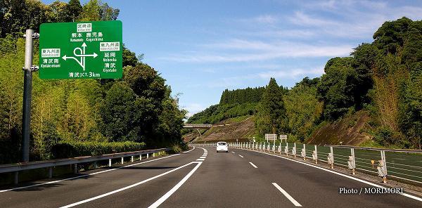 宮崎自動車道