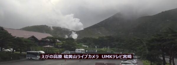 えびの高原UMKライブカメラ