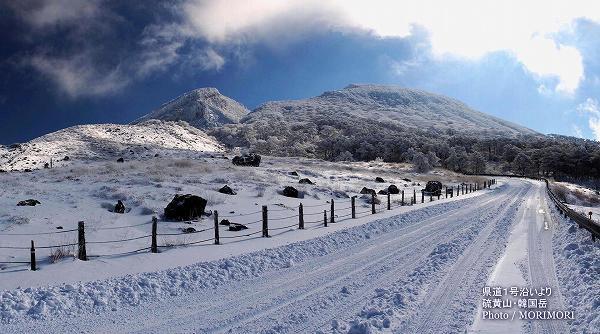 積雪したえびの高原