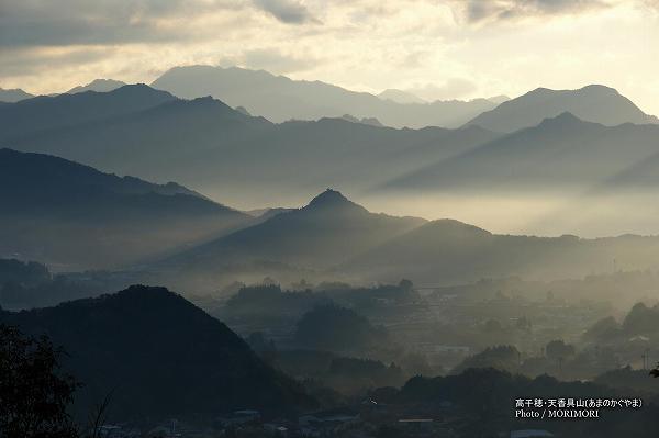 高千穂町 天香具山(あまのかぐやま)国見岳より