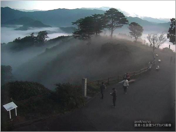 10/13) 高千穂の雲海(国見ヶ丘設置ライブカメラ画像)