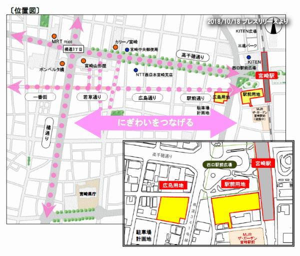 アミュプラザ宮崎 位置図 (プレスリリースより)