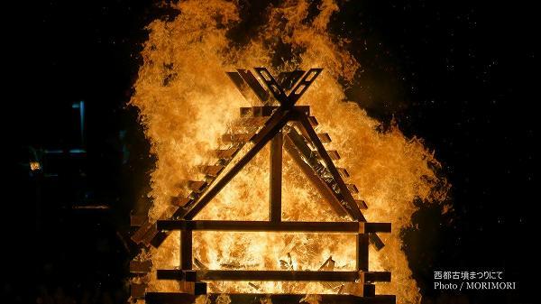 西都古墳まつり 炎の祭典  11.jpg