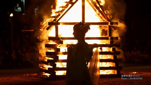 西都古墳まつり 炎の祭典  12.jpg