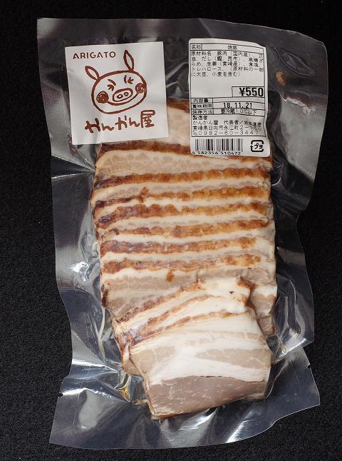かんかん屋の焼き豚