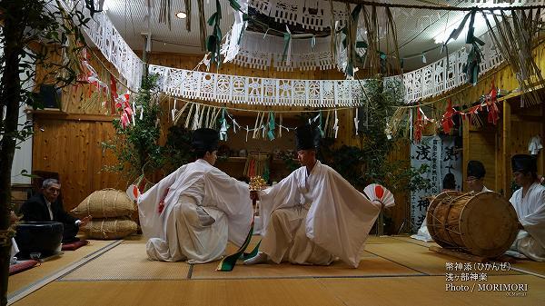 浅ヶ部神楽(高千穂の夜神楽)幣神添(ひかんぜ)