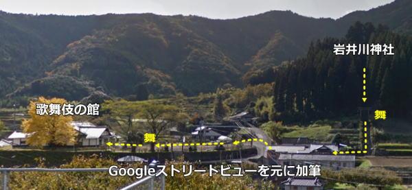 道行き〜舞入れコース