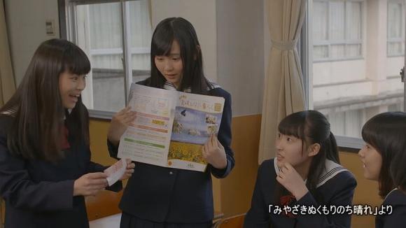 宮崎県移住PR動画「みやざきぬくもりのち晴れ」より