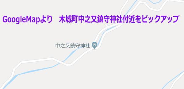 GoogleMap 中之又鎮守神社