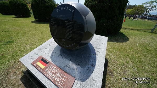 2002年日韓ワールドカップ ドイツチームモニュメント