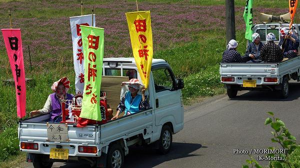 えびの市 末永 田の神祭り